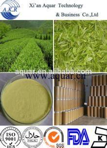 active ingredient cornu herbal powder supplement picture 11