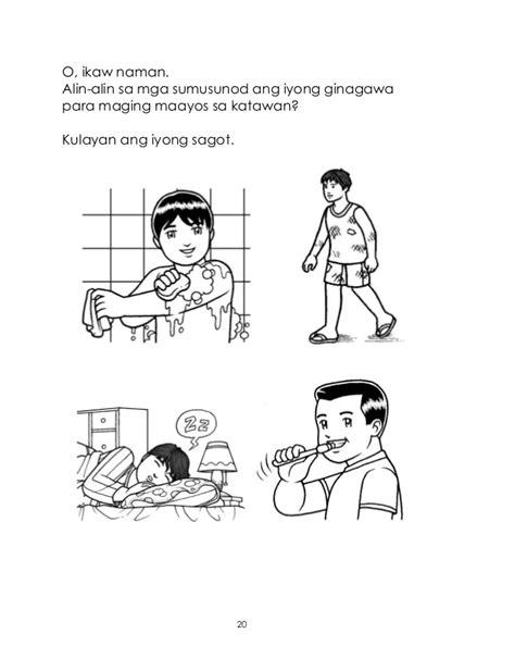 ano ang magandang gawin para mag ka gusto picture 9