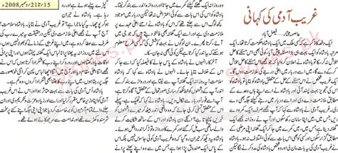 anti ki maliskar sex ki kahani picture 9