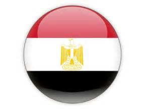 sex xnxx egypt picture 9
