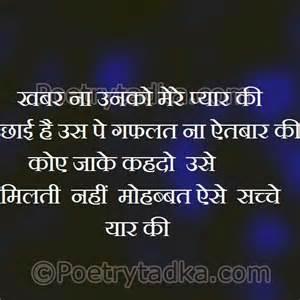 4.5 month k ki care in hindi picture 6