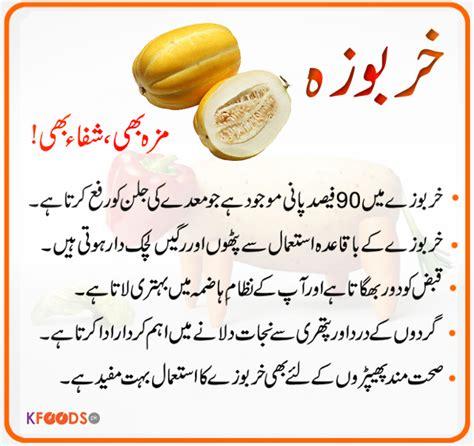 breast milk ke kahanian in urdu picture 9