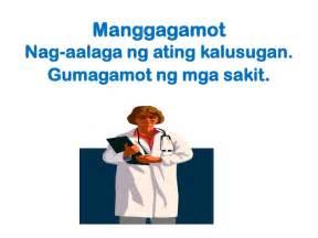 mga natural na paraan ng pag aalaga ng picture 6
