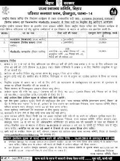 status of health application picture 10