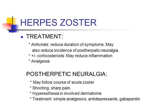treatment for herpes zoster picture 3