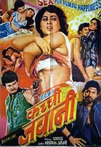 b grade hindi clips picture 5