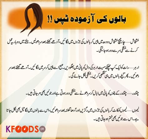 weight loss karne ke laye doc khurram picture 2