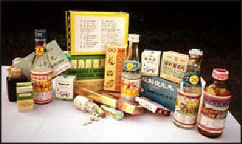 chinese medicine rhino pampatigas picture 5