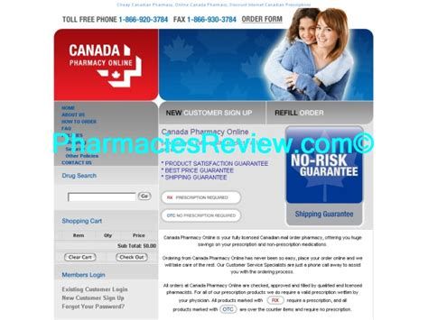 canadian pharmacy buy reloramax picture 1