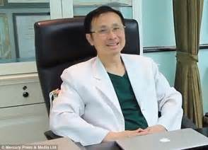 doctors for hgh in thailand picture 17