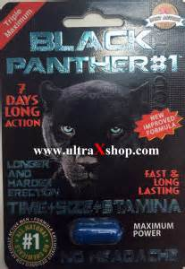 a better sex pill then black panther picture 1