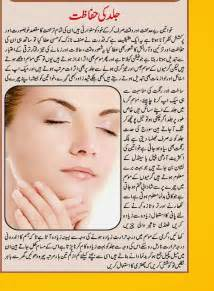 writing of natural cearm in urdu picture 2