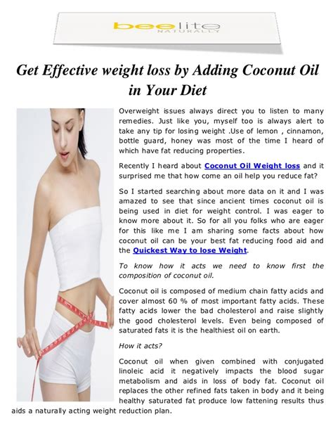 coconut oil weight management formula picture 9