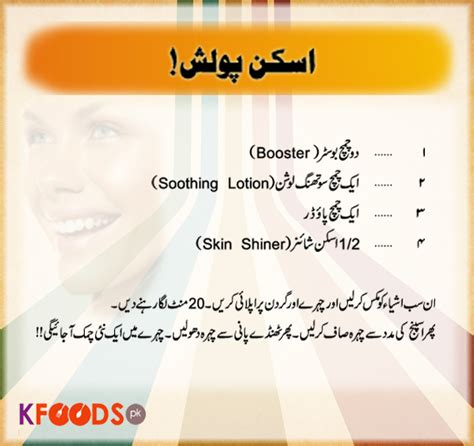 dr bilquis sheikh tips for skin picture 10