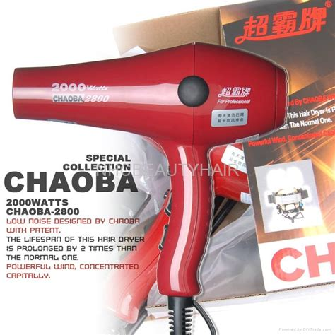 consumer report hair dryers picture 4