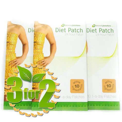 premium diet patch picture 9