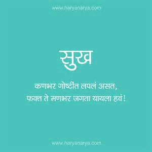 vigora tablets how to us in marathi language picture 15