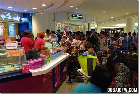 free baskin robbins in dubai on 28th november picture 4