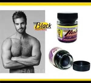 skin cream to help thicken skin picture 13