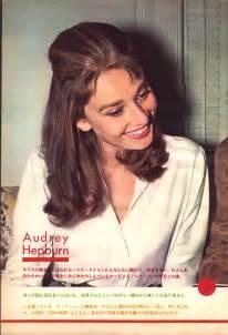 audrey hepburn hair picture 15