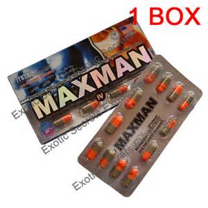 maxman ii 60 capsules paypal picture 7