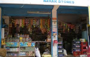 mami saxe store hindi picture 1