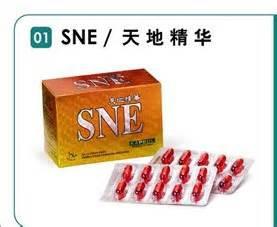 amberine sne picture 14