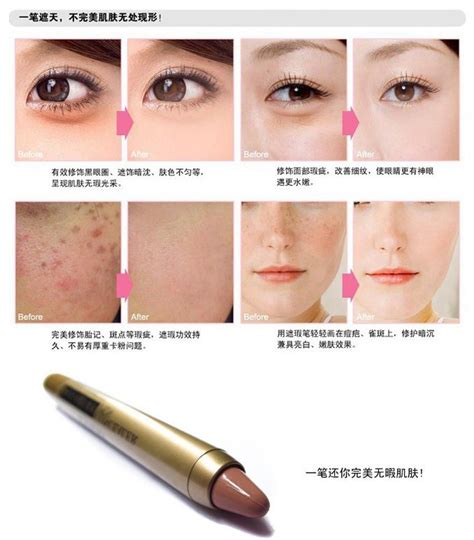 hid acne with cover up picture 7