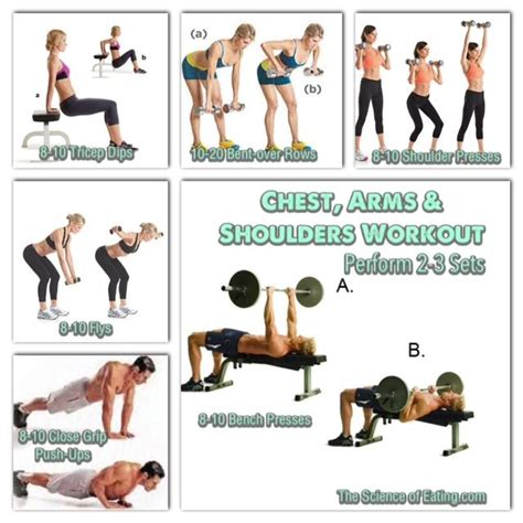 exercise to reduce breast size by pakistani fitness picture 21