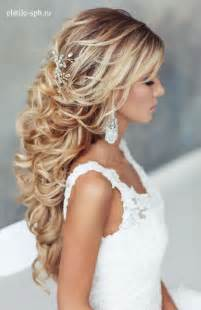 pictures of wedding hair picture 2