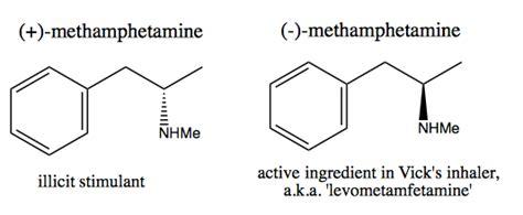 dextromethamphetamine picture 2