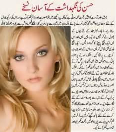 +eggs ke fayde in hindi in hair and picture 6