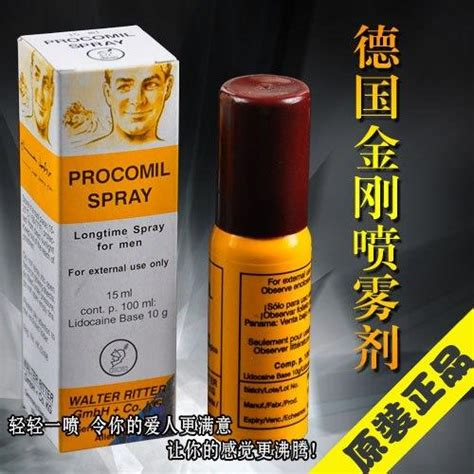 where can i buy procomil penis delay in picture 8