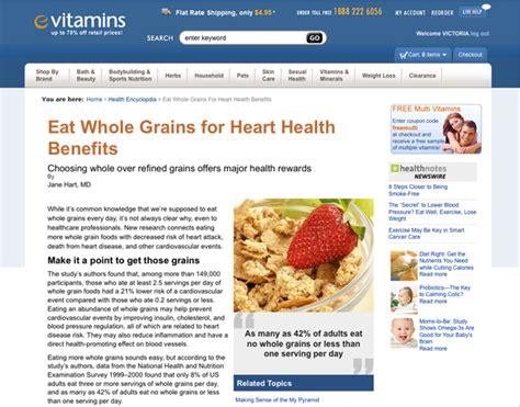 ww rogen e vitamin picture 7