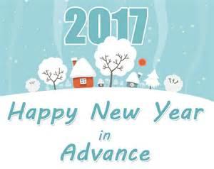 new year ki party kha hai picture 3