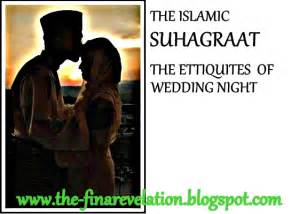south indian suhagraat stories picture 5