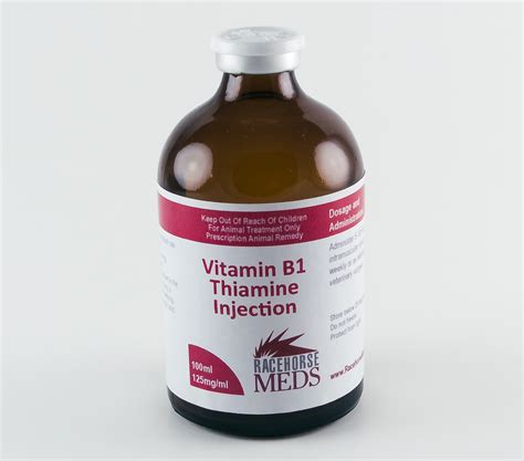 itamin b shot with amino acids picture 4