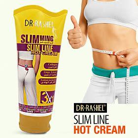 dr.eric slim hot cream picture 2