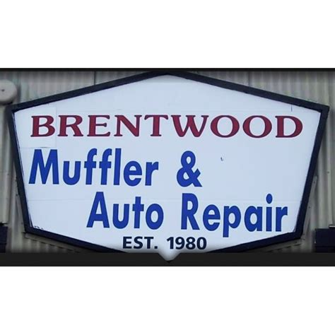 brentwood california business opportunity picture 3