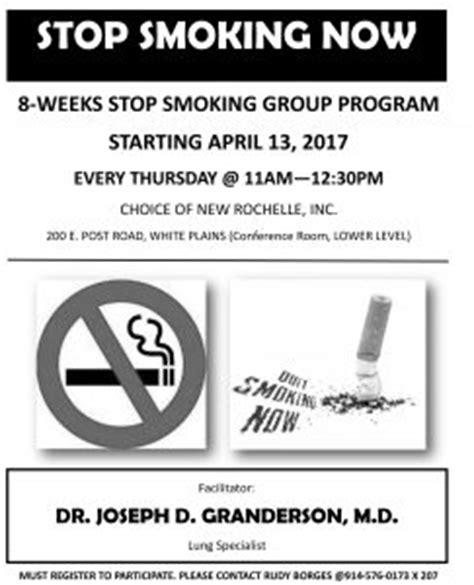 stop smoking group picture 7