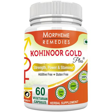 what is the indian price of 3month of kohinoor gold plus picture 8