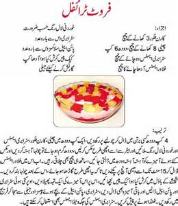 how to make diet custard picture 3
