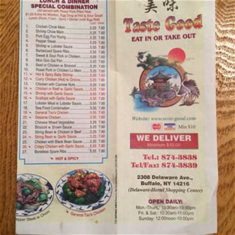 chinese herbs buffalo, ny picture 22
