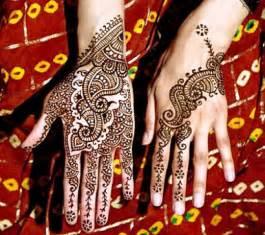 ayurvedic book urdu picture 14