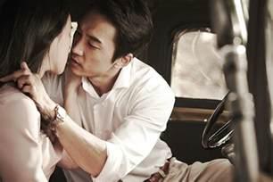 gandmand korea sex extreme picture 10