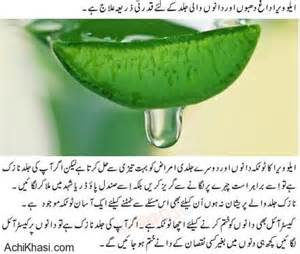 most power ful tips for acne and marks of doctor khurram picture 1