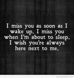 i sleep to wake lyrics picture 3