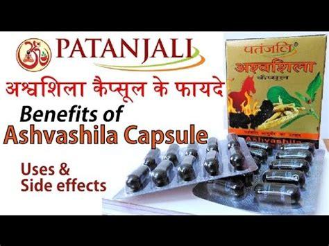 ashwashila side effects picture 17