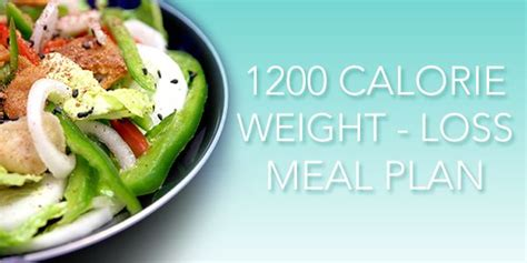 average weight loss with 1200 calories picture 1
