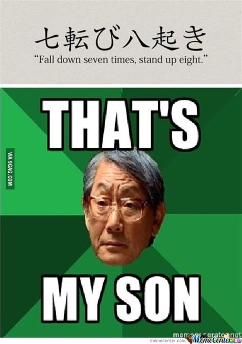 video japanese dad picture 5